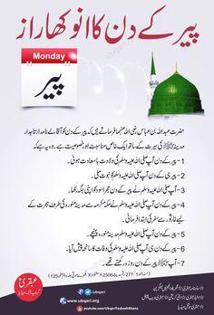 way of jannah Islamic Love Quotes, Islamic Inspirational Quotes, Religious Quotes, Islam Hadith, Islam Quran, Islam Muslim, Alhamdulillah, Islamic Phrases, Islamic Messages