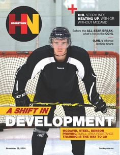 Hockey Now Cover Story Features PEP and Connor Mcdavid Pro Hockey, Hockey Players, Connor Mcdavid, Hockey Training, Nhl, All Star, Champion, Baseball Cards, Cover