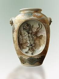 Image result for MAKUZU KOZAN POTTERY and PORCELAIN