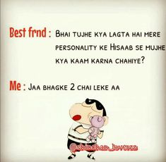 best dating best friends forever in hindi english