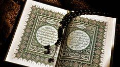 Desctop background with Quran photo