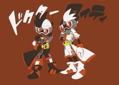 Kamen Rider Kabuto, Kamen Rider Ex Aid, Dragon Art, Power Rangers, Warriors, Pray, Artworks, Art Gallery, Fanart