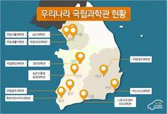 키즈현대 :: 초등학교 선생님이 알려주는 초등학생 과학공부 잘하는 법