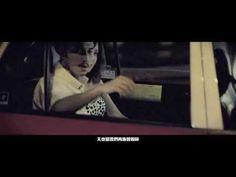 關楚耀|KelvinKwan|ケルビン・クァン - 手刃情人 MV (粵語版) #kelvin #kwan #chinese #music #video #mv #goeast #go #east #universal