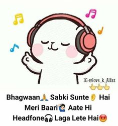 Funny Jokes In Hindi, Some Funny Jokes, Crazy Funny Memes, Hilarious Memes, Wtf Funny, Funny Pics, Funny Pictures, Swag Quotes, Jokes Quotes