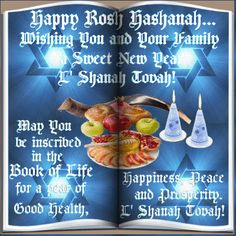 happy new year rosh hashanah