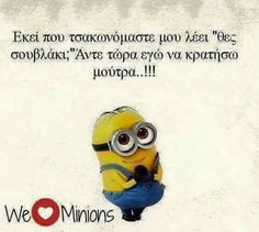 Greek Quotes, Minions, Funny Quotes, Jokes, Humor, Sayings, Strong, Funny Phrases, The Minions