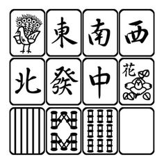 Mahjong, an excellent game, luck, strategy