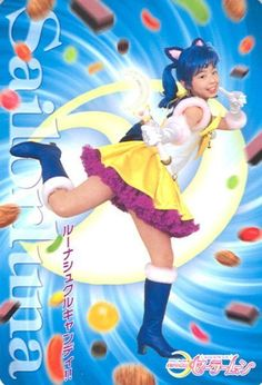 Pretty Guardian Sailor Luna (from PGSM) - japanese-dramas Photo I loved her as Luna she was so CUTE! I loved her song Sweet Little Resistance!