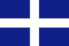 Αποτέλεσμα εικόνας για ελληνικη σημαια 1821 ελευθερια η θανατος