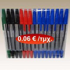 Στυλό σε διάφορα χρώματα 0,06 €-Ευρω Pens, Office Supplies