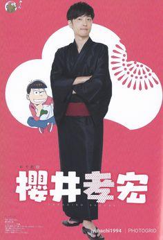 Takahiro Sakurai, Actors Birthday, Hiroshi Kamiya, Actor Photo, Voice Actor, Anime, Special Events, The Voice, Geek Stuff