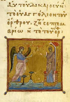 Constantinople fin XIe s. - Images from Medieval and Renaissance Manuscripts - The Morgan Library & Museum Statues, Book In Latin, Book Of Kells, Jesus Art, Morgan Library, Book Of Hours, 11th Century, Art Icon, Orthodox Icons