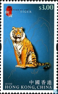 Postage Stamps - Hong Kong - Year of the Tiger