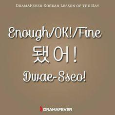 Enough/OK/Fine