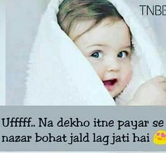 Sahi he hon Cute Baby Quotes, Cute Funny Quotes, Some Funny Jokes, Funny Quotes For Kids, Girly Quotes, Funny Stuff, Secret Love Quotes, Romantic Love Quotes, Cute Attitude Quotes