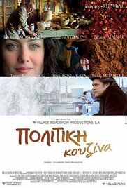 Politiki Kouzina Movie Online. A Touch of Spice is a story about a young Greek boy (Fanis) growing up in Istanbul, whose grandfather, a culinary philosopher and mentor,teaches him that both food and life require a ...