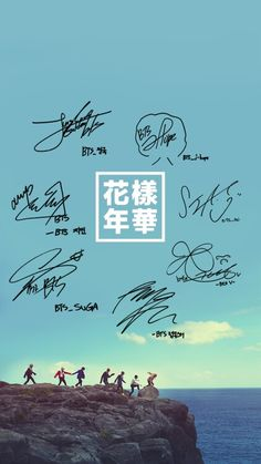 BTS / Wallpaper / Autographed / Run