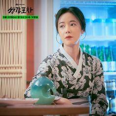 Foolish Asian Drama Life : Mystic Pop-Up Bar Yook Sungjae, Btob, Kyung Park, Han Kang, Hwang Jung Eum, Pop Up Bar, Korean Wave, Video Clip, Webtoon