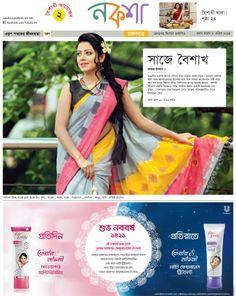 10 Best Bd Images Bangladeshi Painted Tin Cans Bridal Fashion Designers
