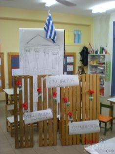 Photo by article : Αναπαράσταση Φοιτητών στην πύλη του Πολυτεχνείου by www.popi it.gr,  tags : φοιτητές συνθήματα συναισθήματα Πολυτεχνείο παιδιά νηπιαγωγός νηπιαγωγείο επέτειος εξέγερση ειρήνη δικτακτορία δημοκρατία γιορτή Πολυτεχνείου γιορτή αναπαράσταση peace kindergarten teacher kindergarten 17 Νοέμβρη 1973 Preschool Education, Classroom Setting, Autumn Activities, Teaching Tools, November, Holiday Decor, Kindergarten, Fall, Ideas