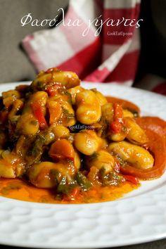 Bean Recipes, Veggie Recipes, Healthy Recipes, Cookbook Recipes, Cooking Recipes, Food Decoration, Fun Cooking, Greek Recipes, Vegetable Dishes