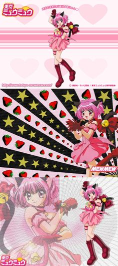 37 Best Mew Berry Cosplay Images Magical Girl Tokyo Mew Mew