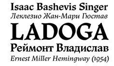 Журнал «Шрифт» • Лучшие шрифты с кириллицей 2013 года по мнению журнала