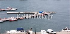 Published by Kallikrateia.gr 11-07-2019 The next disaster as recorded by our friend's webcam and photographer Rik Freeman - Kallikrateia.gr The next disaster as recorded by our friend's webcam and photographer Rik Freeman - Kallikrateia.gr
