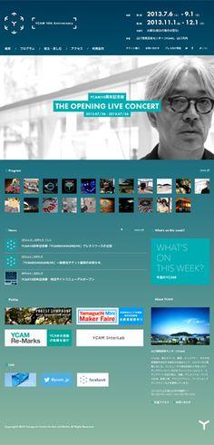 デザイン・アート | 縦長のwebデザインギャラリー・サイトリンク集|MUUUUU_CHANG Web DESIGN Showcase