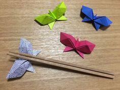 折り紙 蝶々の箸置き Origami Chopstick rest of Butterfly