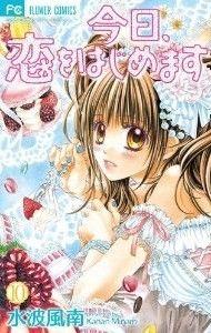 Shoujo, Koi, Anime, Cartoon Movies, Anime Music, Animation, Anime Shows