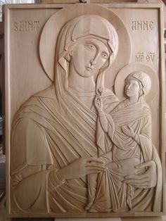 St-Anne and the Theotokos. 16″ x 24″. Linden