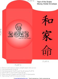Printable Chinese New Year Red Envelopes for 2013 - Year of the Snake