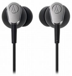 Audio Technica ATH ANC best noise cancelling earbuds http://getbestearbuds.com/5-best-noise-cancelling-earbuds/