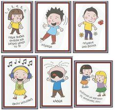 Μαγικό Καπέλο: ΣΥΝΑΙΣΘΗΜΑΤΑ : ΘΥΜΟΣ School Labels, School Staff, Social Skills, Classroom Management, Special Education, Kids And Parenting, Bullying, Activities For Kids, Kindergarten
