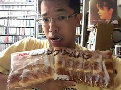 ヤマザキ ロングクリームパン http://yokotashurin.com/etc/idea.html