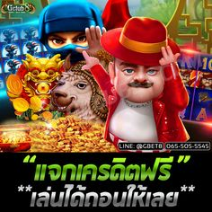 Online Casino Slots, Slot Online, Packing, Bag Packaging