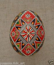"Chicken Ukraine Pysanka / Easter egg / Pysanky, weight- 2.36"" (inches)"