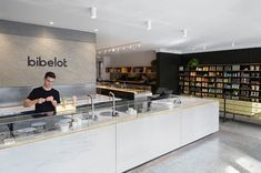 Bibelot · Brand Identity and Pattern Design by A Friend of Mine Design Studio · Artworking by Mim Kennish · Photography by Sarah Anderson Photography · Interiors by Breathe Architecture Cafe Branding, Restaurant Branding, Cafe Restaurant, Restaurant Design, Minions, Interior And Exterior, Interior Design, Cafe Design, Graphic Design Studios