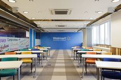 walmart-com-office