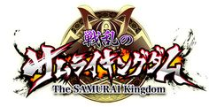 戦乱のサムライキングダム Game Ui Design, Logo Design, Hype Logo, Typography Logo, Logos, Gaming Banner, Event Logo, Japan Games, Game Title