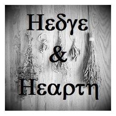 Hedge & Hearth Pagan Supplies by HedgeAndHearthCrafts Uk Shop, Shop My, Hedge Witch, Etsy Coupon, Tarot Decks, Hearth, Pagan, Wands, Etsy Seller