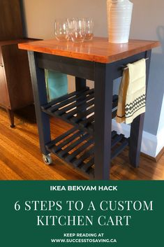 Want a custom kitchen cart? The Ikea BEKAM can be hacked in almost every way. This kitchen cart is an Ikea hack using the BEKAM kitchen cart and the LANSA cabinet pull. Keep reading for step by step instructions with pictures! Kitchen Cart, Ikea Hack Kitchen, Diy Furniture, Ikea Kitchen Cart, Ikea Hack, Furniture Hacks, Ikea Bekvam, Ikea, Ikea Cart