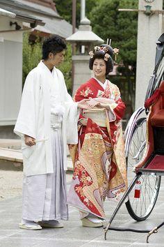 Japanese Bride ~