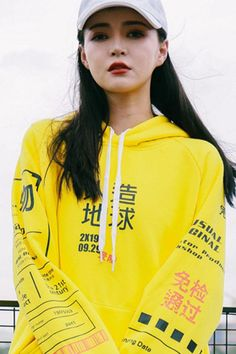 """This modern Japanese streetwear inspired hoodie features the Kanji """"人造地球"""" (Jinzo Chikyu) or """"A world of man's creation."""" Jinko Chikyu Hoodie, Men's Casual Outfit, Fashion Blogger, Fashion Photography, Men's Style Inspiration, Trendy Outfit, Traditional Hoodie, Aesthetic Hoodie! #hoodie #trendyoutfit #fashionable #fashionwear #kokorostyle"""