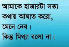sad bangla profile pic