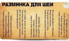 Методы лечения псориаза в израиле