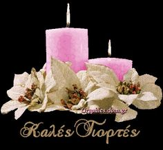 Pink Candles, Pillar Candles, Candles