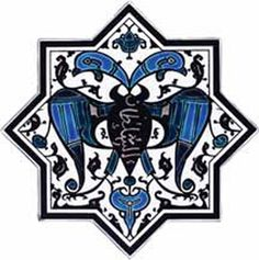 Double-headed eagle represents state and sultan - Art Corner Slab Pottery, Ceramic Pottery, Turkish Tiles, Portuguese Tiles, Moroccan Tiles, Double Headed Eagle, Sculpture Clay, Ceramic Sculptures, Handmade Pottery